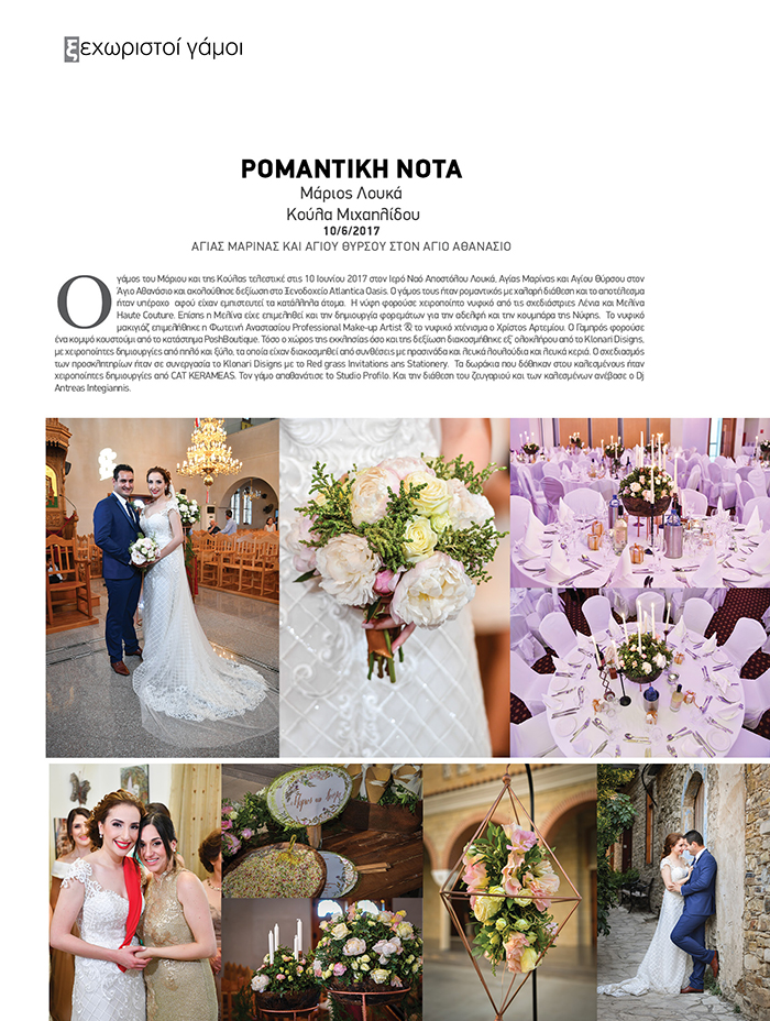 https://www.salonigamou.com/wp-content/uploads/2018/02/scpecial-wedding-09.jpg